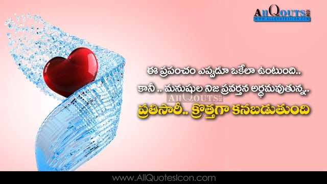 Beautiful-Telugu-Love-Romantic-Quotes-Whatsapp-Status-with-Images ...