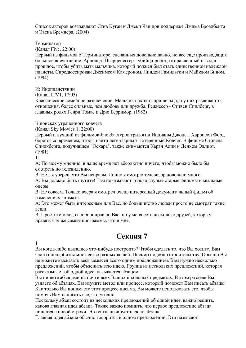 Гдз по алгебре класс а.г.мордюкович скачать без регистрации