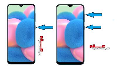 طريقة فرمتة ﻮ اعادة ضبط المصنع ﺳﺎﻣﻮﺳﻨﺞ جلاكسي Samsung Galaxy A30s In 2020 Samsung Galaxy Popsockets Samsung