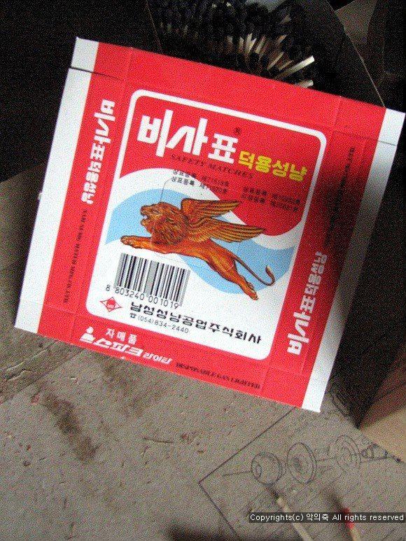 RED FLYING LION HOUSEHOLD MATCHES KOREAN적 비행 라이온 가구는 한국과 일치합니다