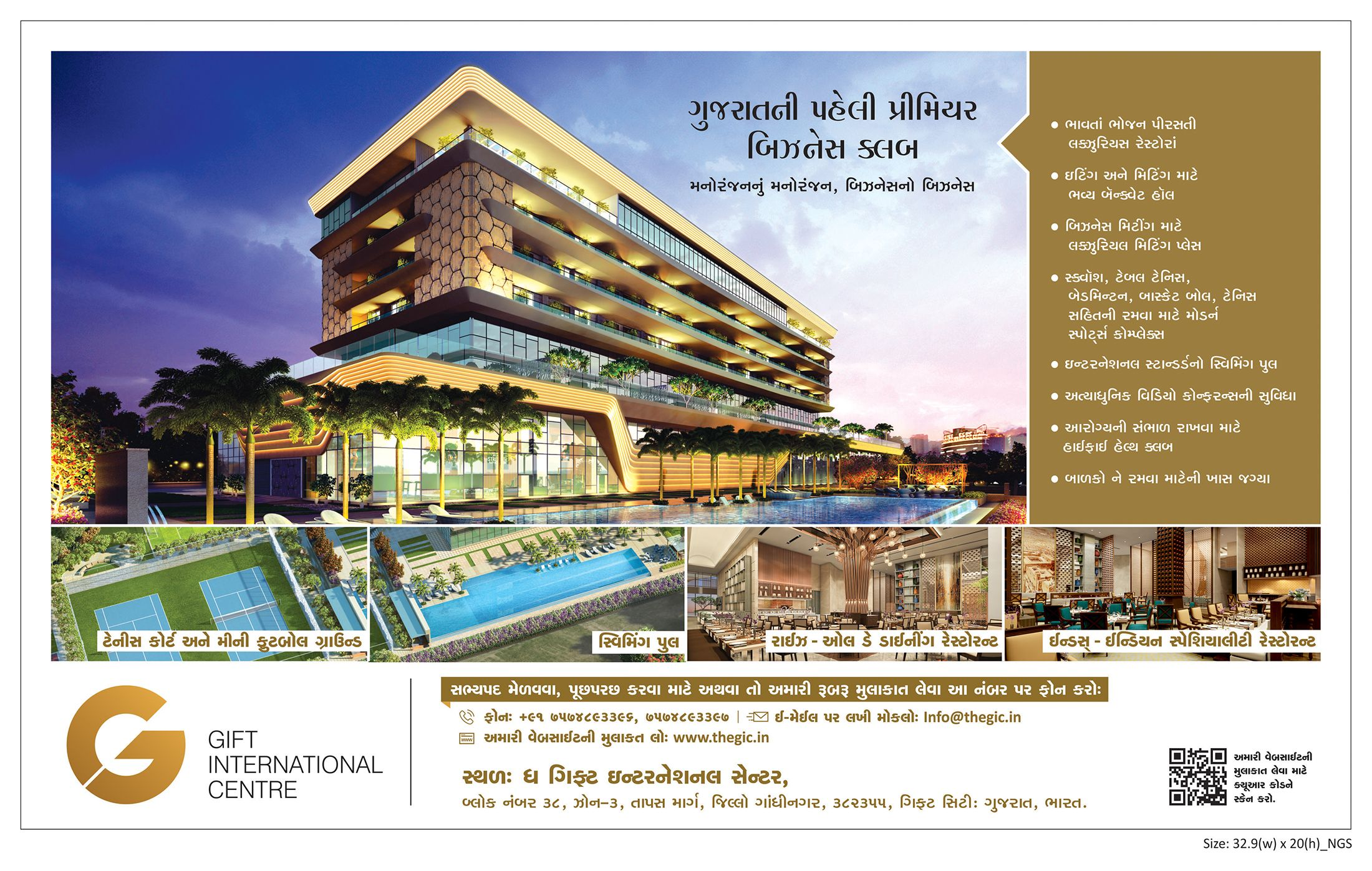 Gift International Center on Nav Gujarat Samay Gandhinagar Gujarat
