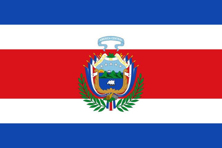 Republica De Costa Rica 1848 1906 Costa Rica Amerique