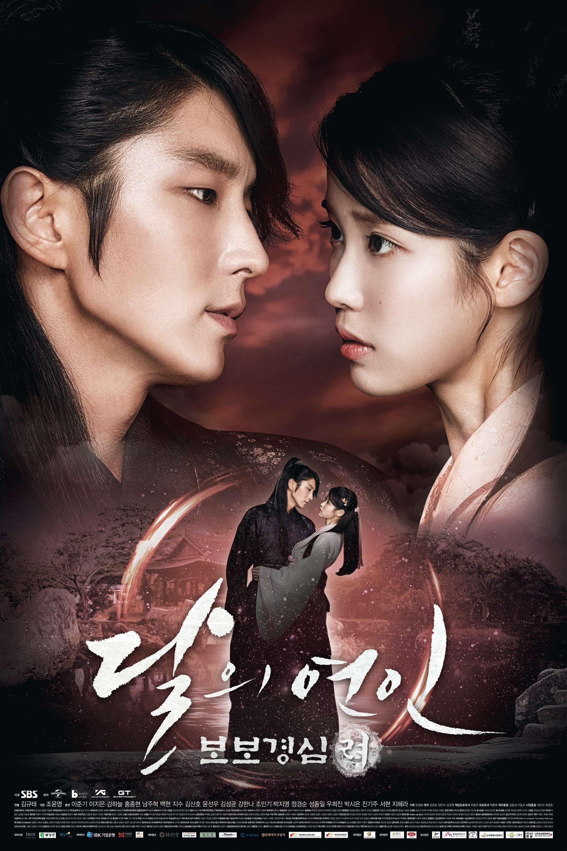 MOON LOVERS: SCARLET HEART RYEO ♡ Historical | Romance | Fantasy