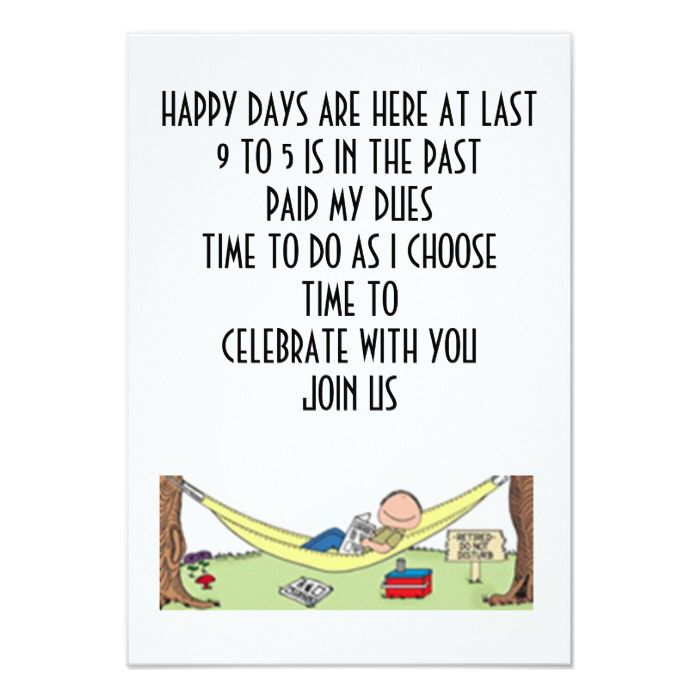 Retirement means celebrating with you invitation card retirement retirement means celebrating with you invitation card stopboris Images