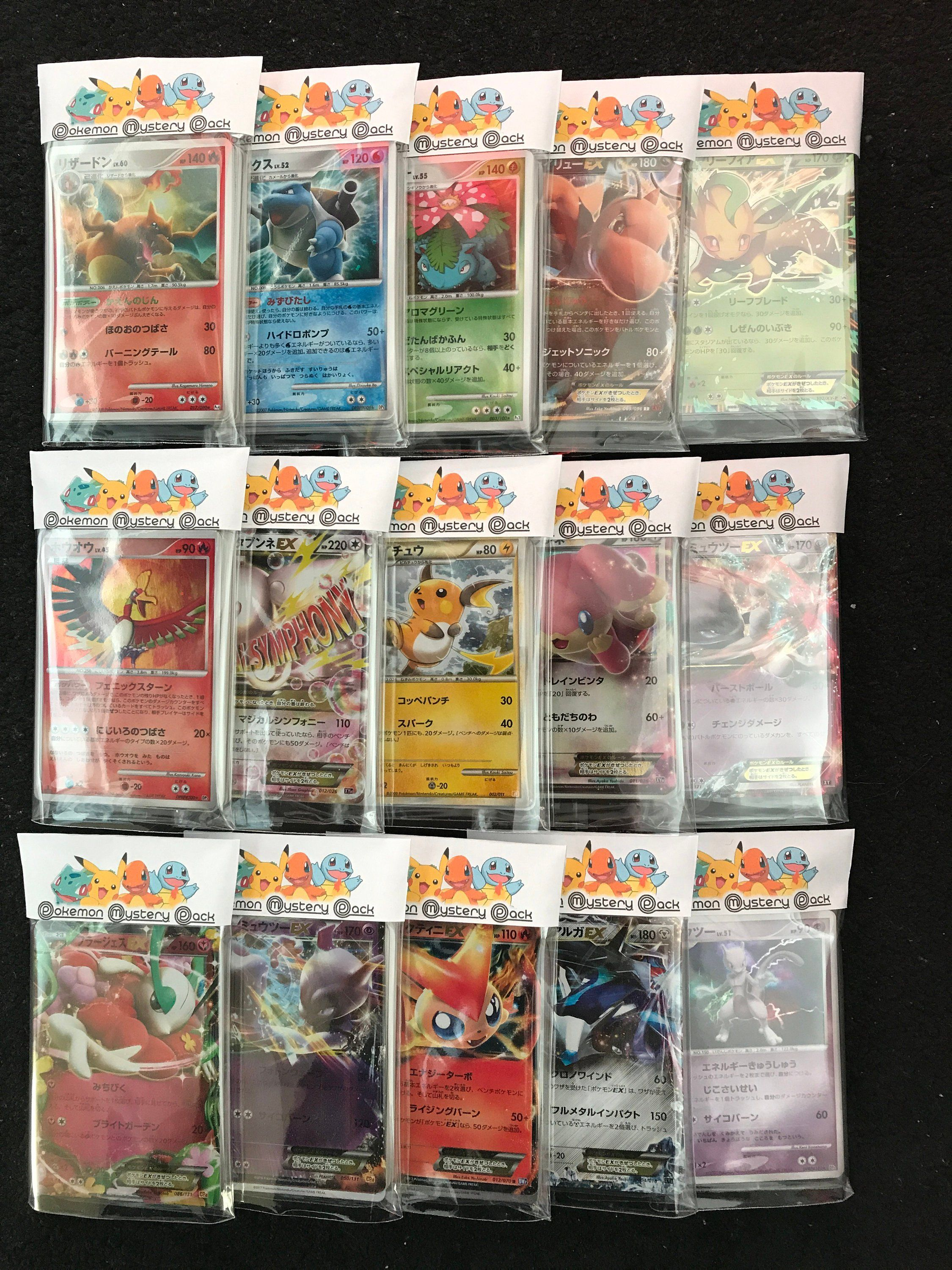 1x Sealed Pokemon Booster Pack Sun and Moon Base Set NEW UNOPENED