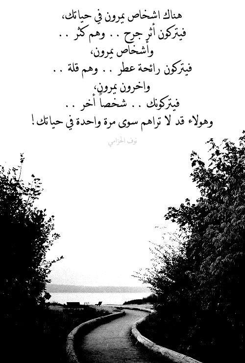 Careworn Arabian Spirit Quotes Arabic Quotes Beautiful Arabic Words