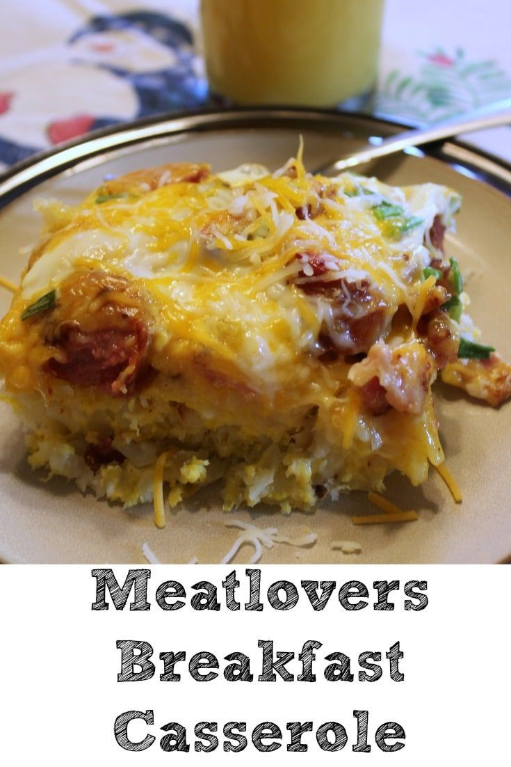 Meatlovers Breakfast Casserole is sure to be a hit with your whole family!! Easy to make and very filling perfect for a family brunch!