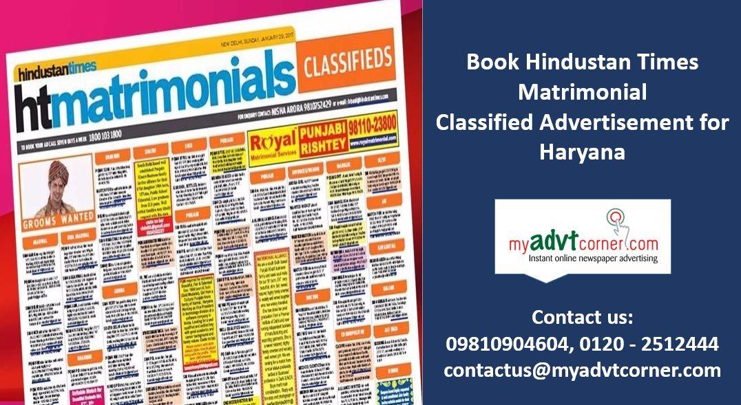 Book Matrimonial Classified Ad in Hindustan Times