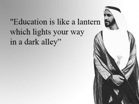 Best Quotes Of Sheikh Zayed Teaching Quotes Pinterest Quotes