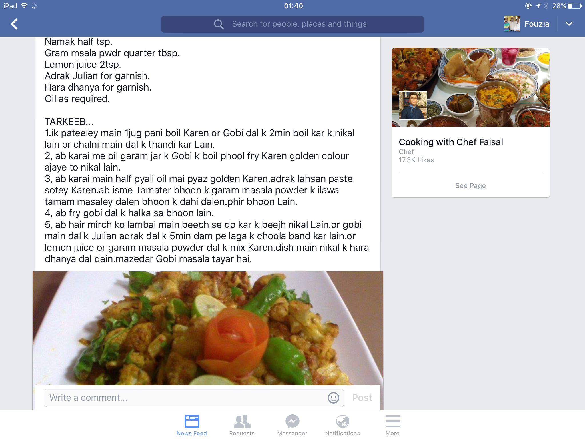 Pin by Rahat Jan on Vegetables and Daals | Pinterest | Spinach