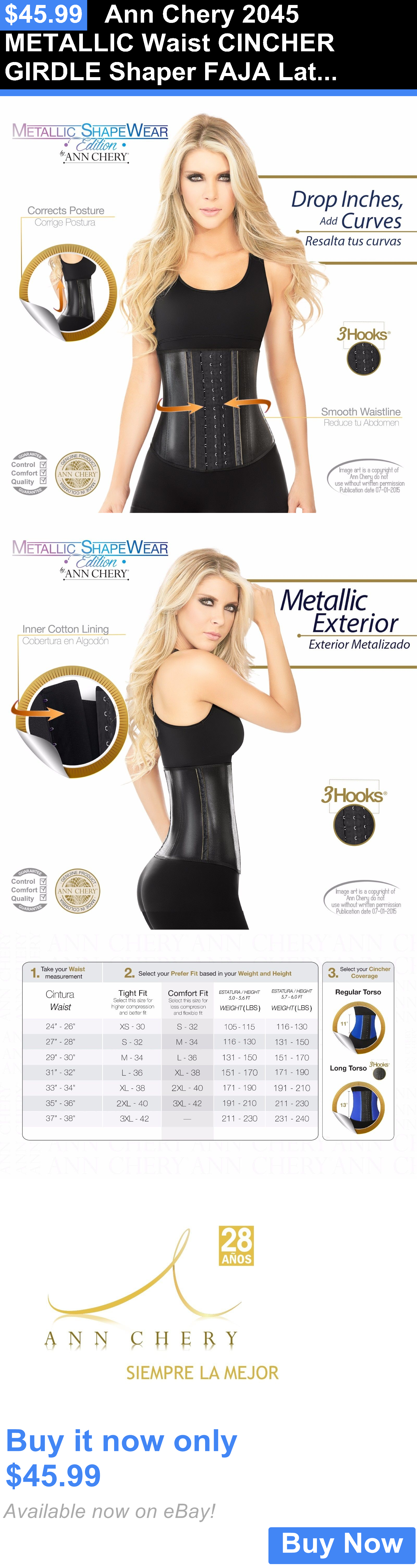 068144f639 Women Shapewear  Ann Chery 2045 Metallic Waist Cincher Girdle Shaper Faja  Latex Black 3 Hooks New BUY IT NOW ONLY   45.99 Shapewear - http   amzn.t…