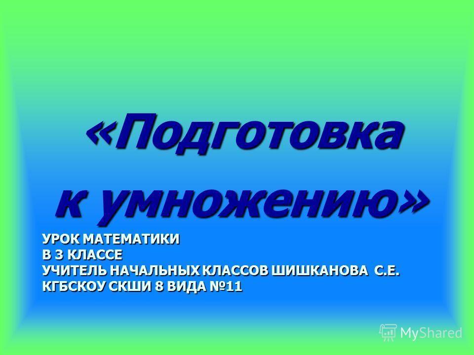 Гдз по история россии левандовский 11 класс