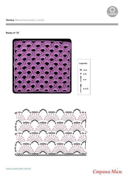 Схемы вязания крючком из бразильских журналов - 2