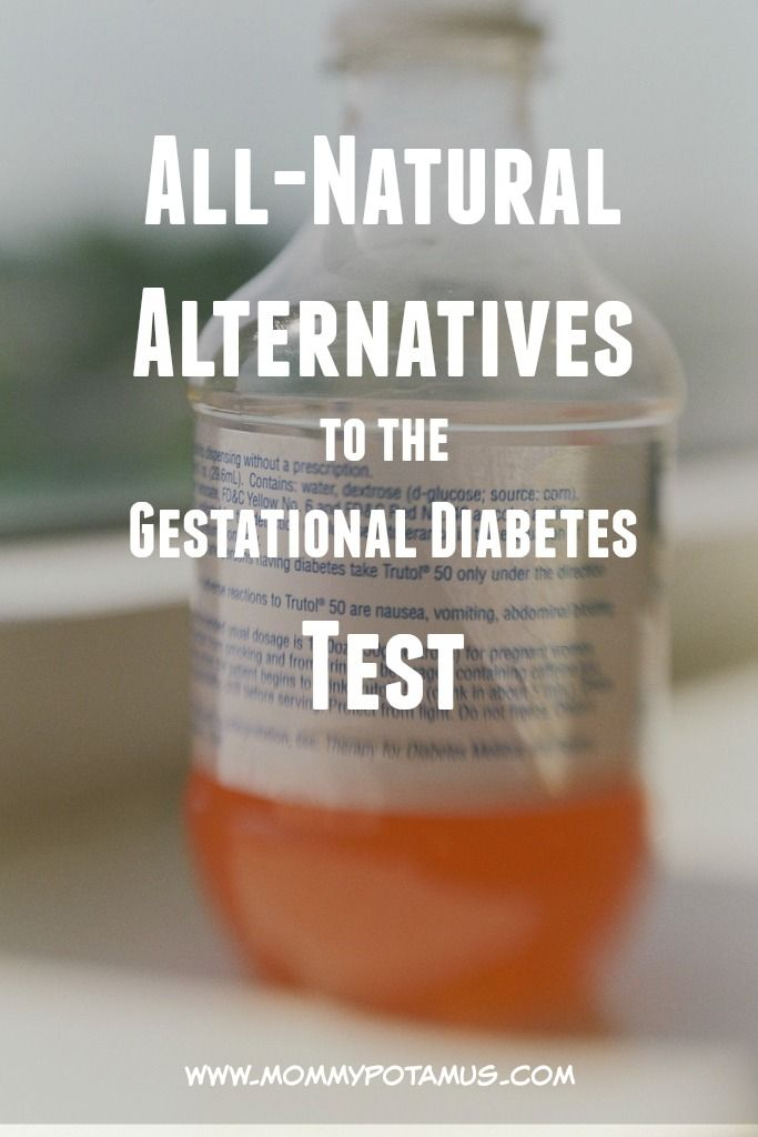 Gestational Diabetes Test Drink Alternatives