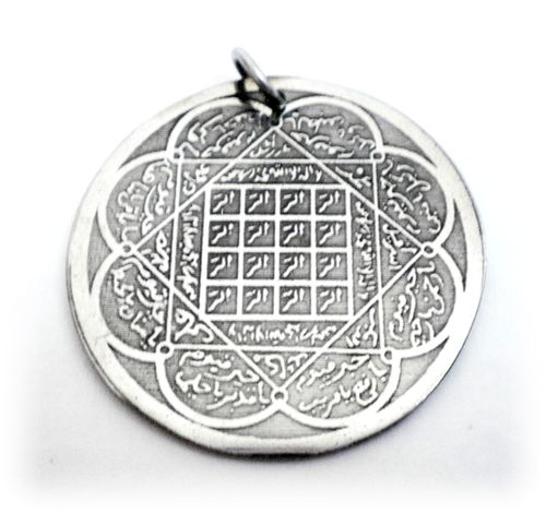 Sacred Metal Pendant Inscribed with Islamic Spells for Love and Protection   $39.00
