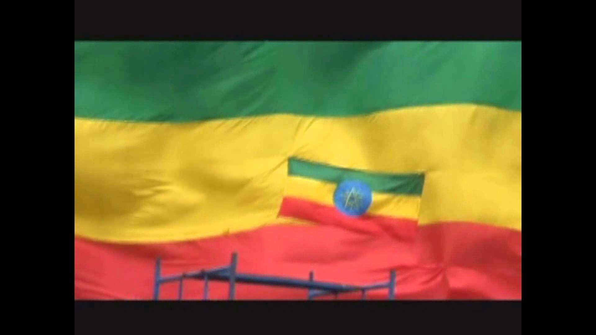 Ethiopiachen