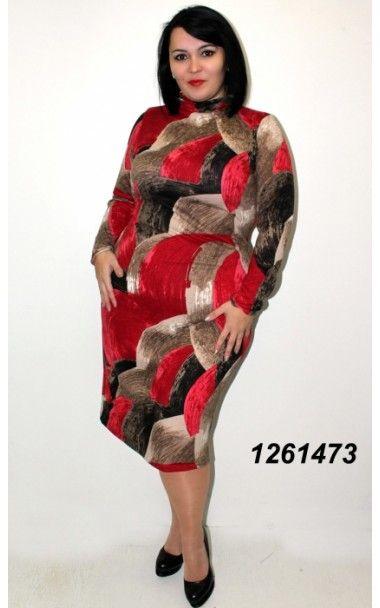 09354ee1f4f7 Женская одежда оптом. Доставка по России. г. Москва: Платье VVB-KR. Оптом  от производителя.8 (495)776-7.