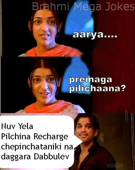 Comedy Conversation In Telugu : comedy, conversation, telugu, Telugu, Comments, Ideas, Funny, Comments,, Telugu,