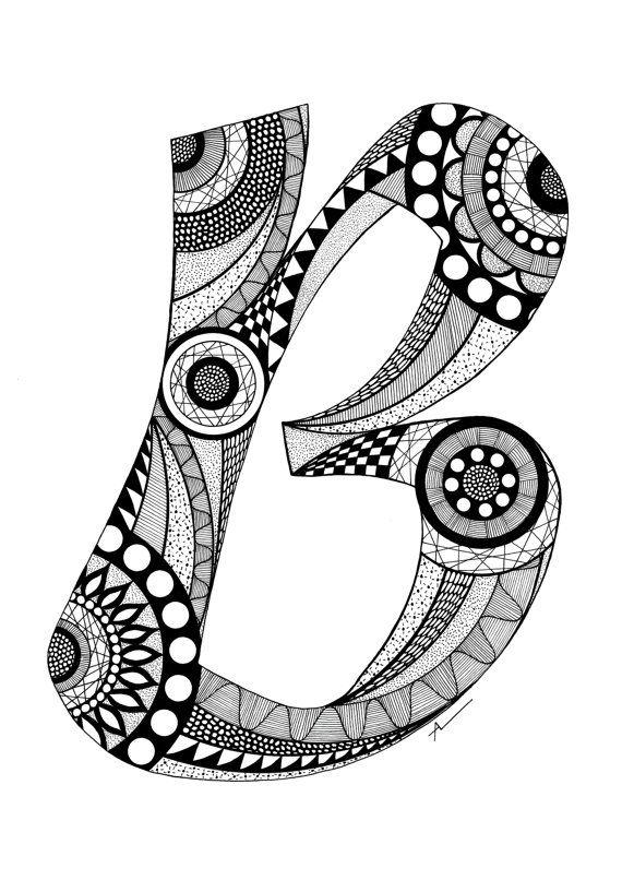 Letter B Monogram Print Zentangle Inspired Zentangle B Monogram Letter B