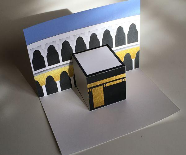 Kaaba At Mecca Pop Up Card Diy Paper Craft Paper Crafts Diy Ramadan Crafts Islamic Kids Activities