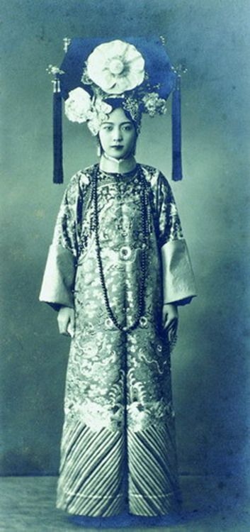 Empress Wan Jung (1906-1946), also known as Empress Wan Rong, Empress Xiao Ke Min and Empress Elizabeth, was the last Empress of China.