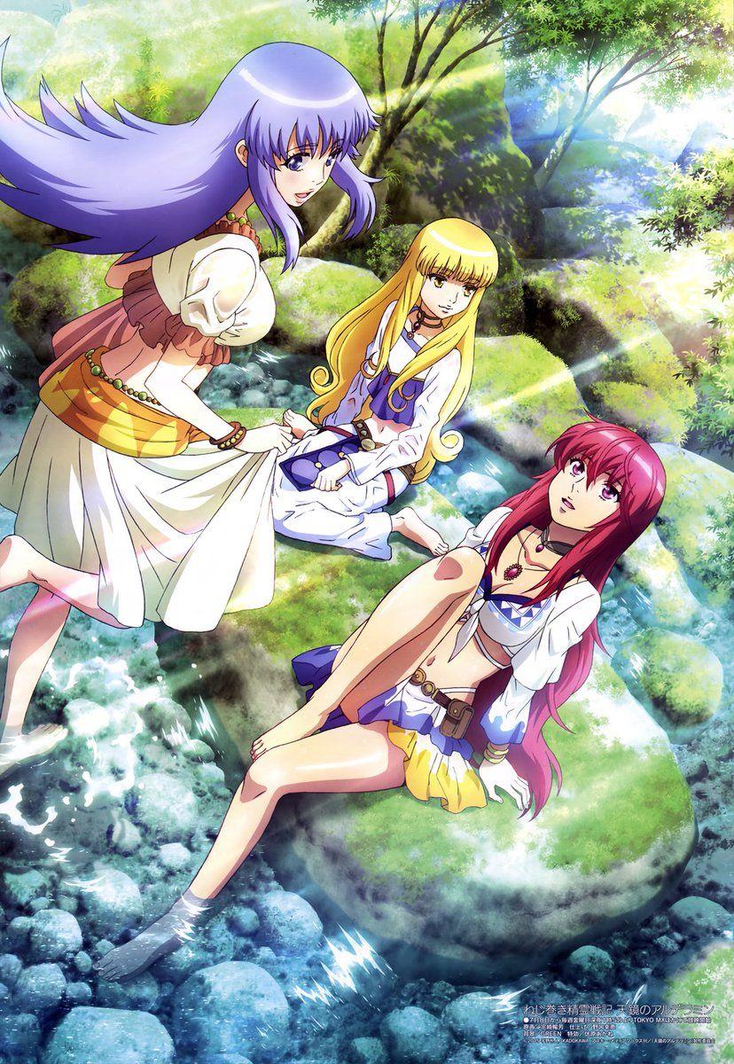 Alderamin On The Sky The Girls Anime And Manga Pinterest