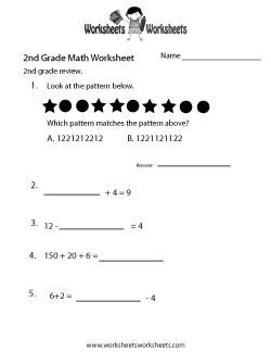 2nd Grade Math Review Worksheet Math Review Worksheets 2nd Grade Math 2nd Grade Math Worksheets