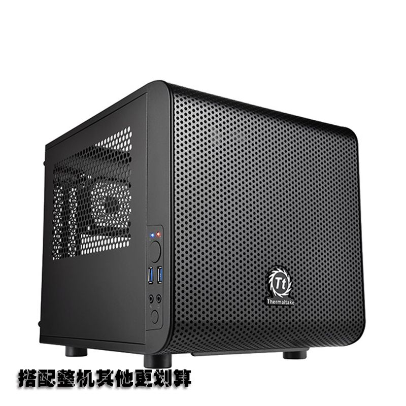 Gaming Computer Mini ITX Cube PC Tower Chassis Compact Black Case Cooling Fan