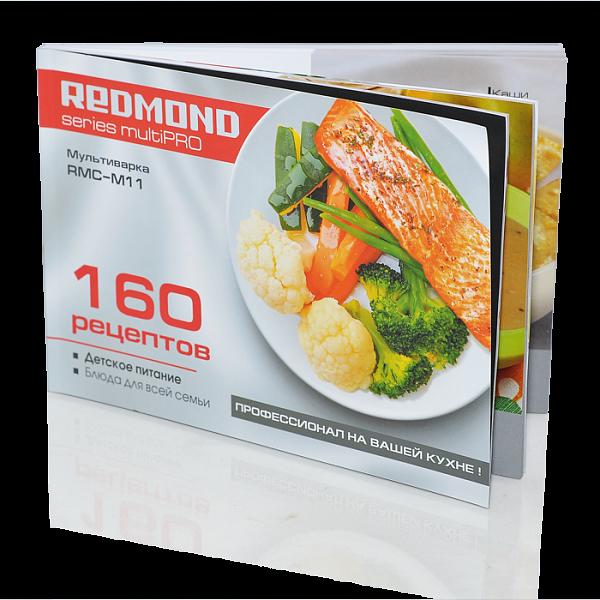 Redmond rmc pm180 книга рецептов скачать