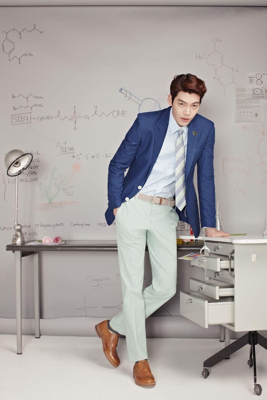 Kim woo bin for SIEG S/S 2014