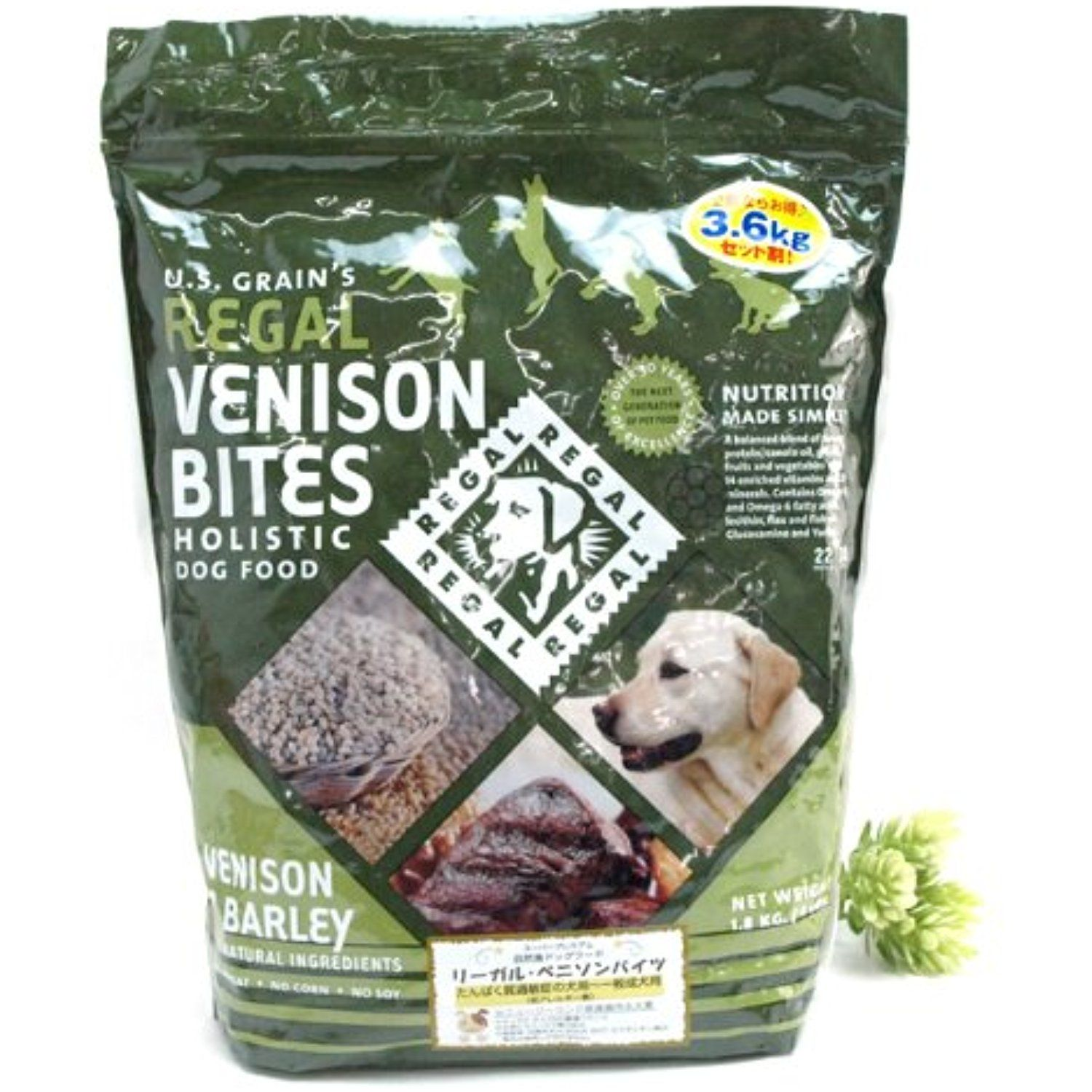 Regal Venison Bites Dry Dog Food 4lb Bag You Could Get More