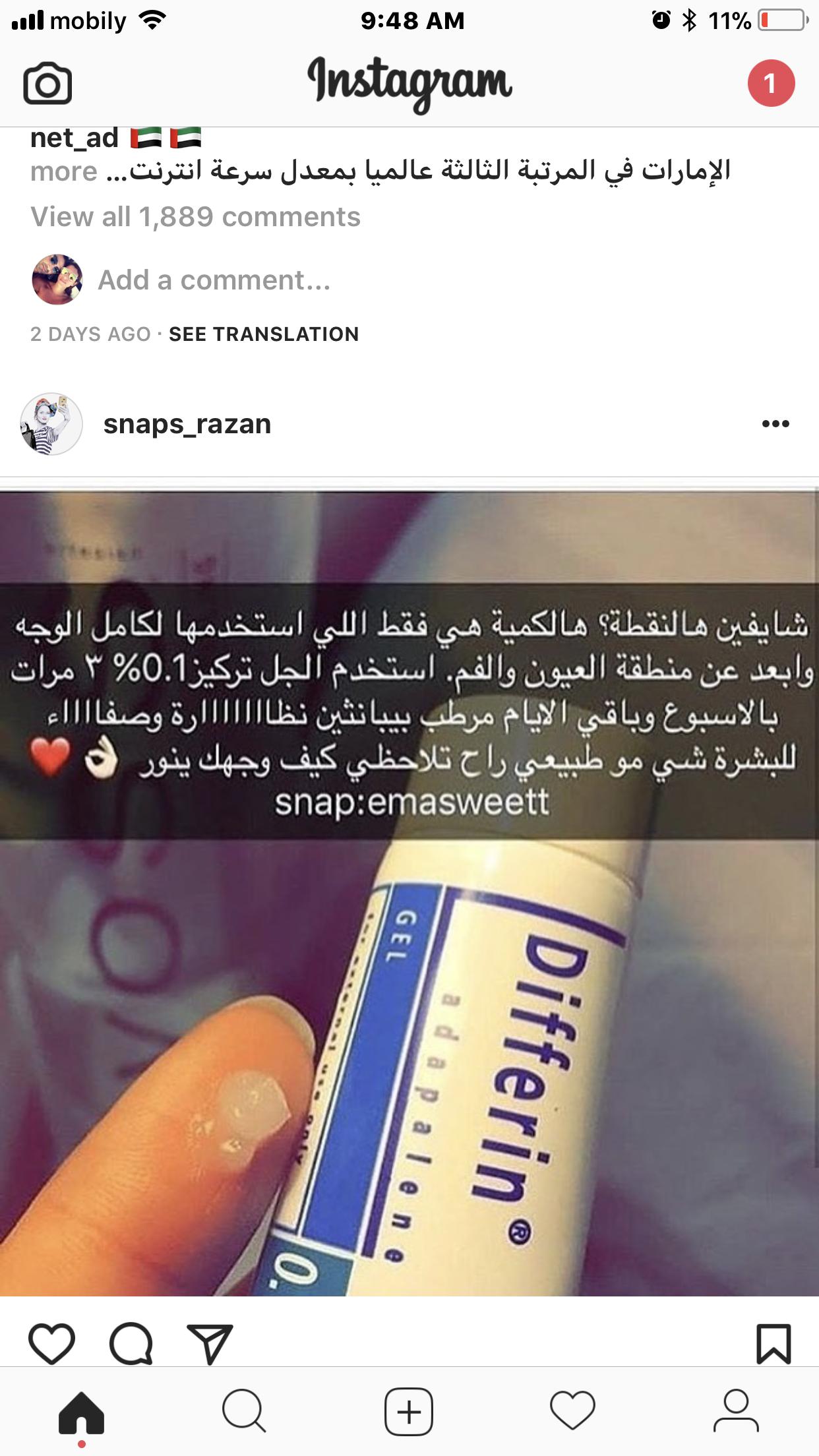 Pin By Najwa On Flowers Pretty Skin Care Skin Care Women Beauty Skin Care Routine