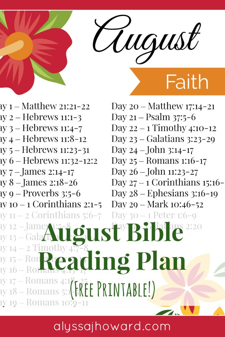 how to stand in faith for your children bible readings bible