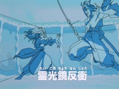 Reflexo Destrutivo Leikou!!! (Mestra Genkai - Golpe) - YouTube