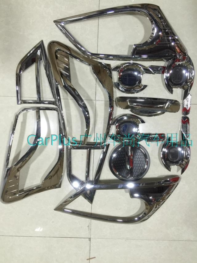 85 00 Watch Now Isuzu Mu X Chrome Accessory Full Set Mux Accessories Complete Set Isuzu Mu X Chrome Light Cover Chrome Lights Light Covers Stuff To Buy