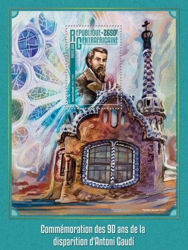 CA16312b Commemoration of the 90th anniversary of the disappearance of Antoni Gaudi (Antoni Gaudi (1852-1926))