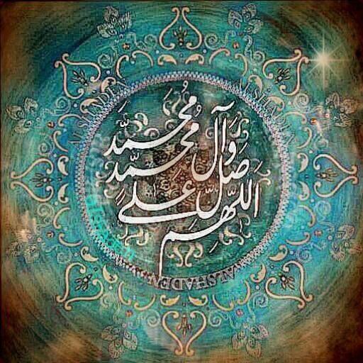pin von ayse avci auf islamische kalligraphie   islamische