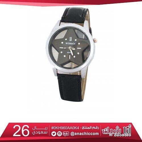 زيني معصمك بأجمل تصاميم الساعات ساعة يد نسائية ب سير عريض تصميم نجمة متجر أناشيك ساعات اكسسوارات كماليات Leather Watch Samsung Gear Watch Leather