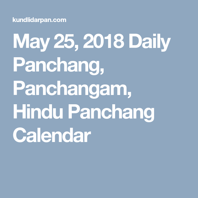 18 december 2019 panchang