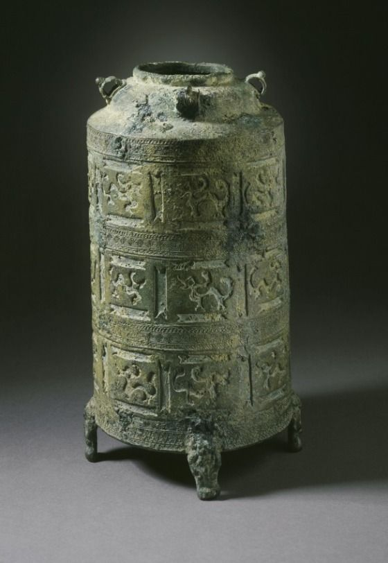 Container with Supernatural Creatures and Four Legs in the Form of Bears | LACMA Collections