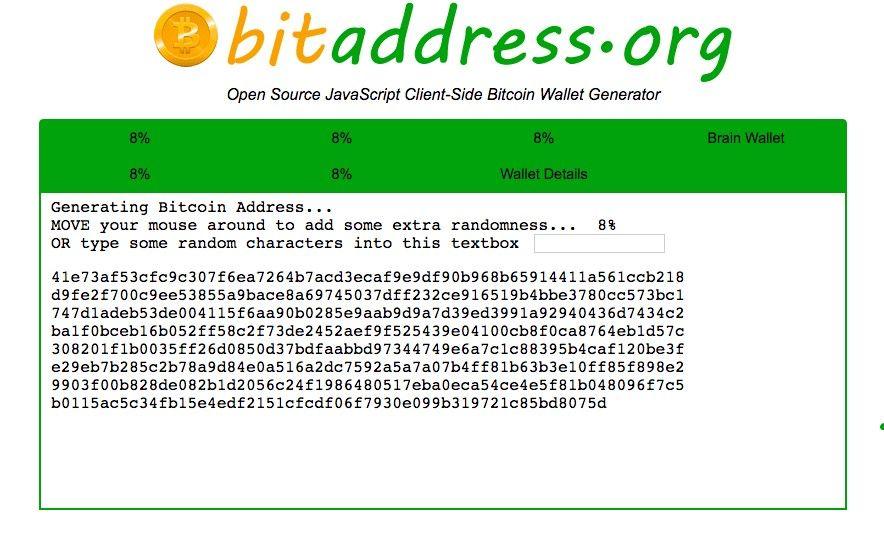 Bitcoin Payment Generator