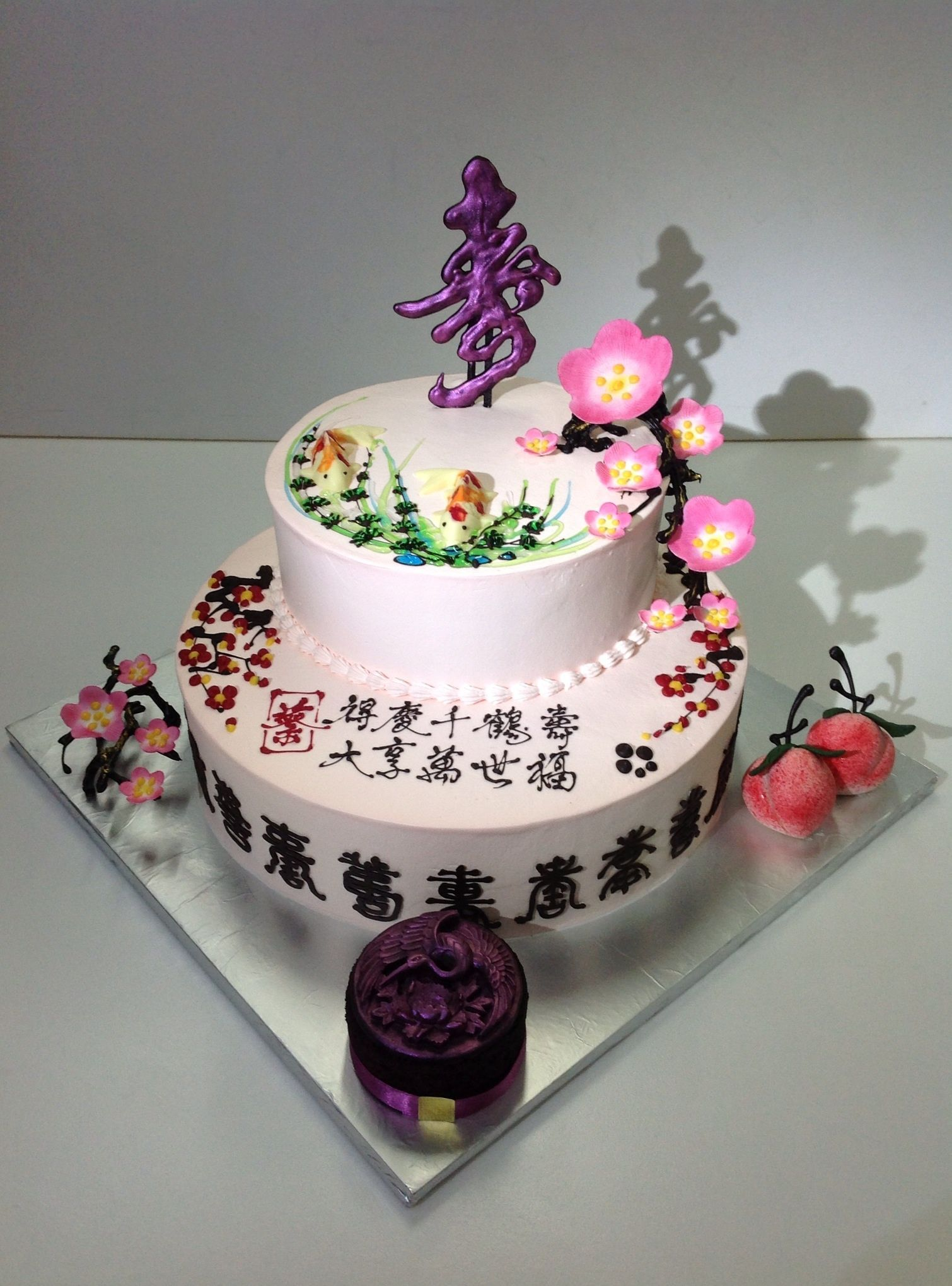 Chinese Birthday Cake With Cherry Blossom Chinese Style
