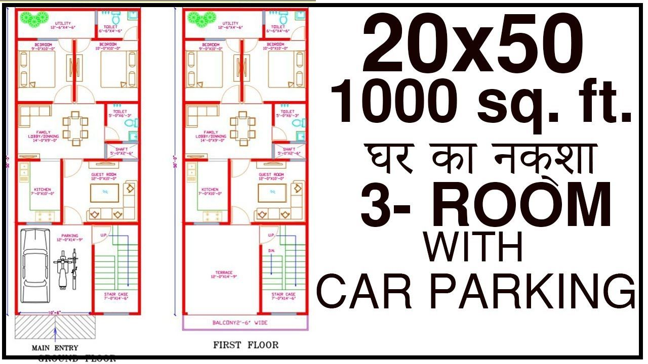 20 0 X50 0 House Plan With Interior East Facing With Vastu Gopal In 2020 One Floor House Plans 20x40 House Plans Small House Design Plans