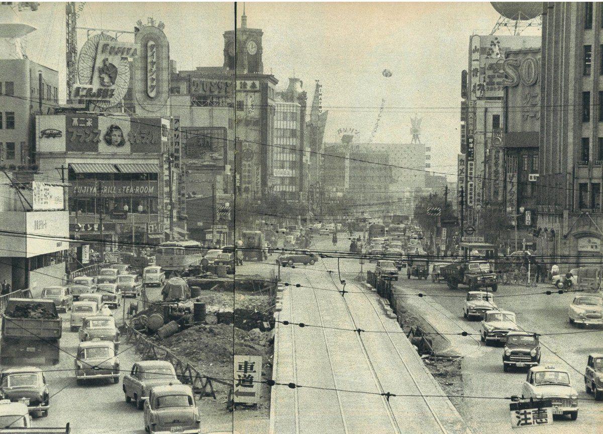 昭和33(1958)年、東京タワーの建設とほぼ同時に、数寄屋橋の橋桁が ...