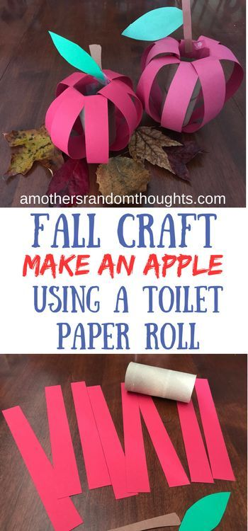 FALL APPLE CRAFT USING A TOILET PAPER ROLL - A MOTHER'S RANDOM THOUGHTS