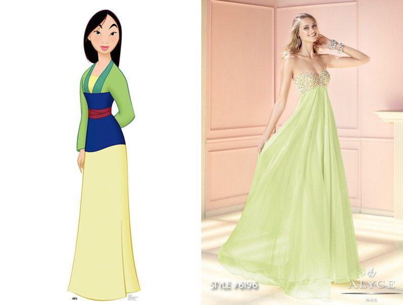 Disney princess style prom dress