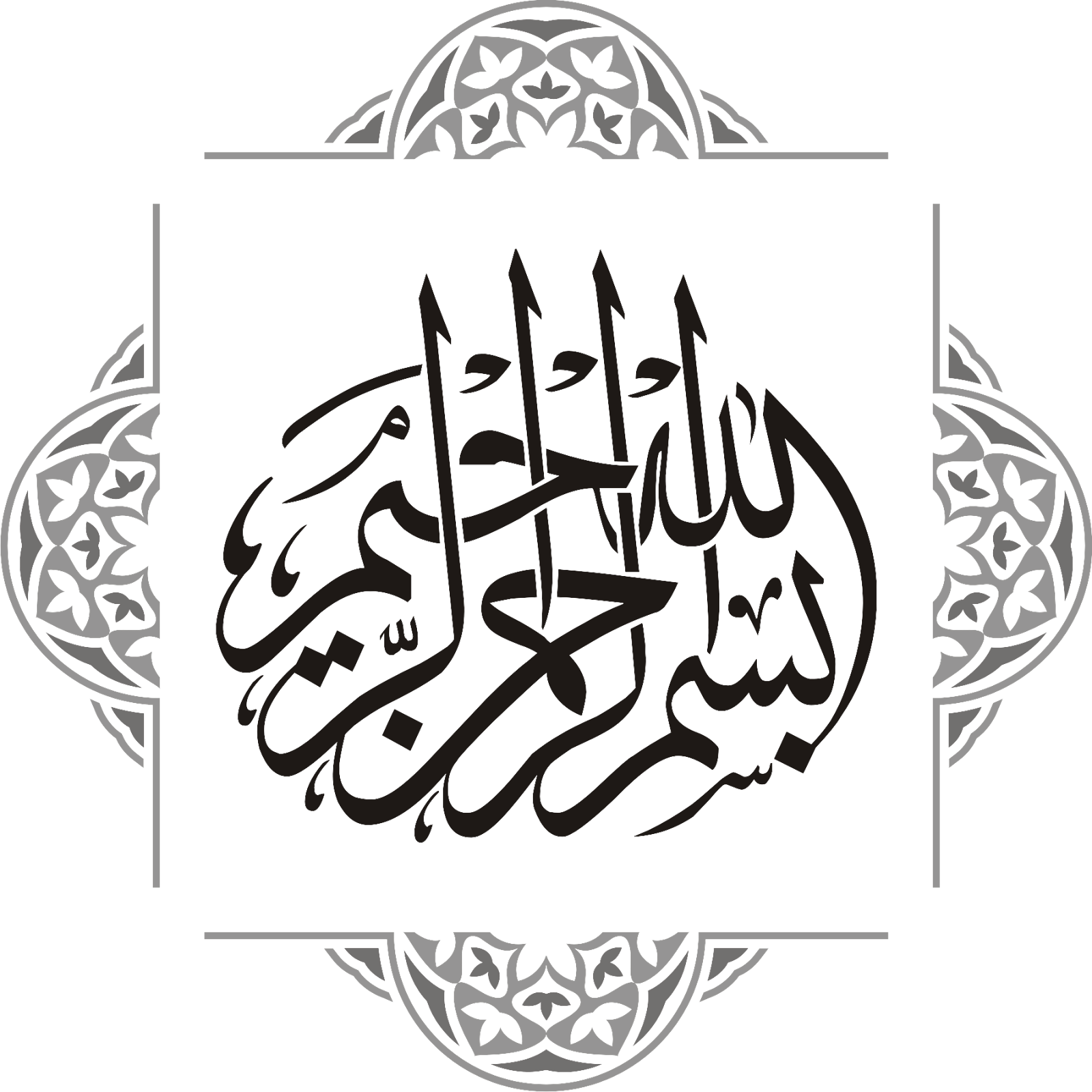 Bismillah Logo Template 03 Islamic Calligraphy Islamic Art Calligraphy Arabic Calligraphy Art