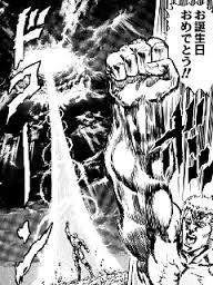 バースデーカード おもしろ 画像 の画像検索結果 漫画 セリフ 北斗の拳 セリフ 集