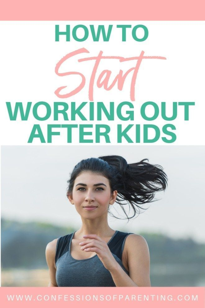 Are you a mom struggling with trying to figure out how to start a fitness journey after motherhood?...