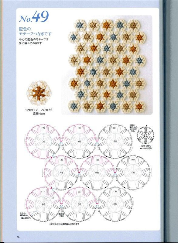 Love this star afghan pattern! | moduli tondi | Pinterest ...